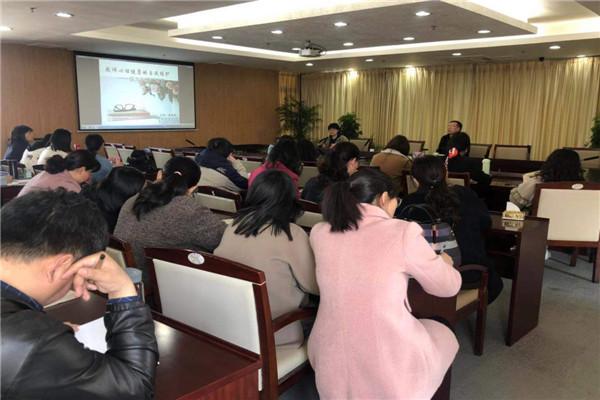 李健明教授《教师心理健康的自我维护》讲座现场.jpg