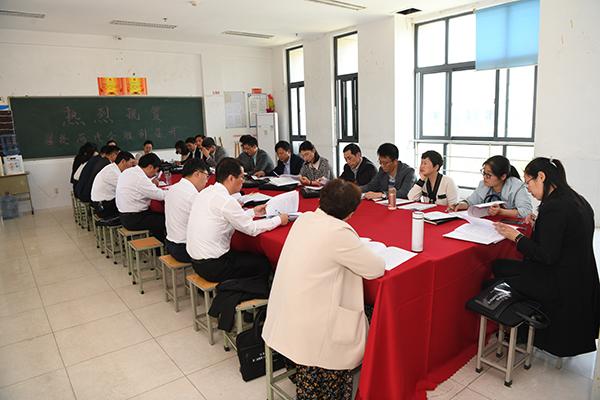 第一代表团会议室(智能制造与信息工程).JPG