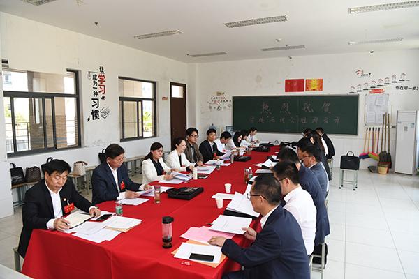 第三代表团会议室(幼护和交通).JPG