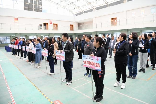 学校第七届教职工乒乓球比赛开幕