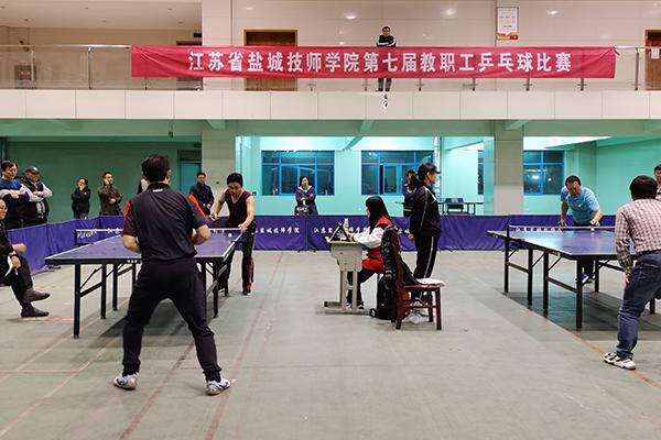 2021年九州体育手机登录第七届教职工乒乓球比赛成功举行